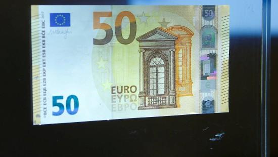Neuer 50-Euro-Schein im Umlauf
