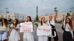 Belarus trotzt der Polizeigewalt