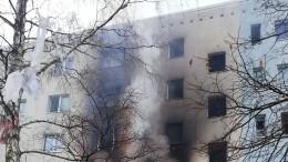 Ein Toter nach Explosion in Blankenburg im Harz