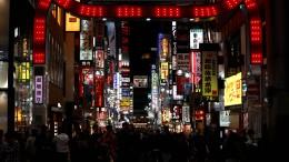 Japan beschließt Konjunkturpaket von 109 Milliarden Euro