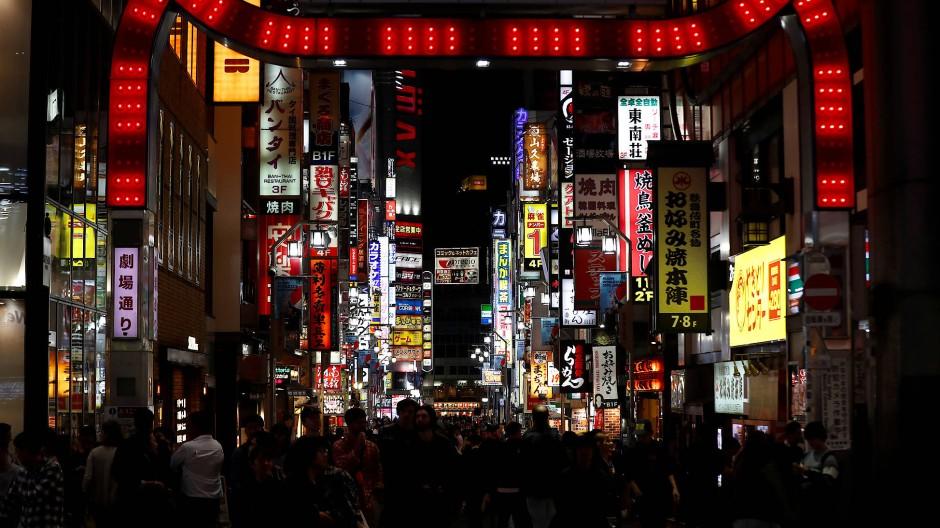 Eine Straße in Tokio