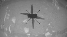 Ein Helikopter schreibt Geschichte