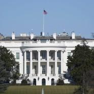 Vor dem Machtwechsel: das Weiße Haus in Washington