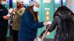RMV verteilt erforderliche Masken von Montag an
