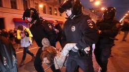 Festnahmen bei Protesten