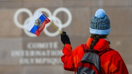 Russland ist raus