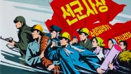 Entschlossen und aufopferungsbereit: Soldaten und Arbeiter auf einem nordkoreanischen Propagandaplakat aus dem Jahr 2017
