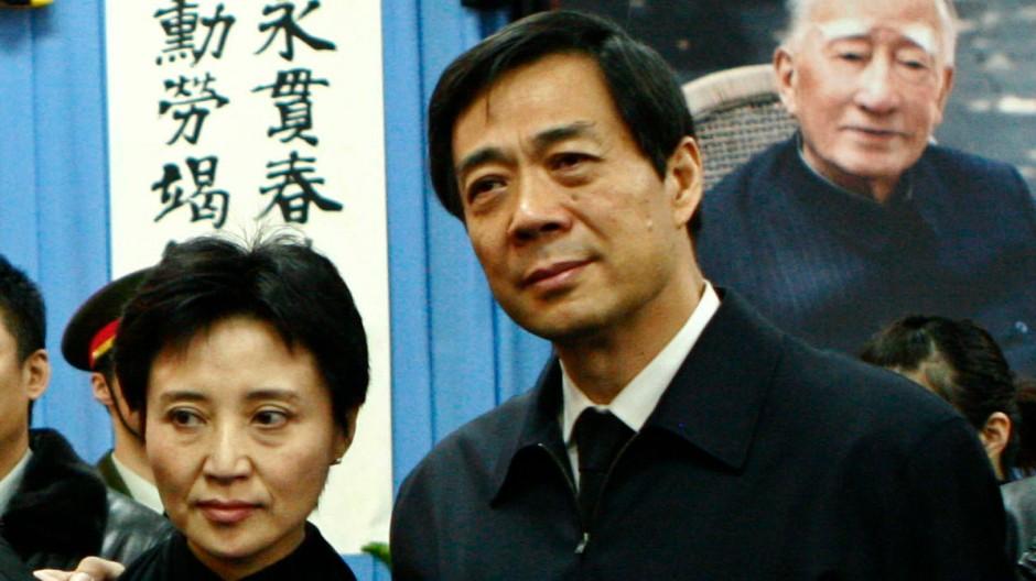 Die schönsten Zeiten des Paares: Gu Kailai und Bo Xilai im Jahre 2007