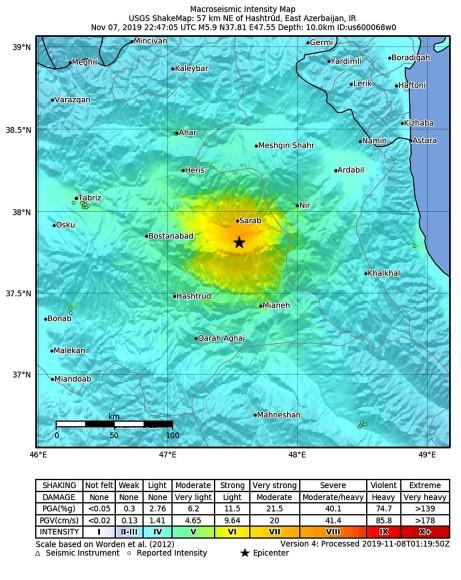 Bild Zu Tote Und Verletzte Bei Erdbeben In Iran Bild 1 Von 1 Faz