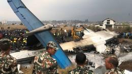 Dutzende Tote bei Flugzeugunglück auf Flughafen von Kathmandu