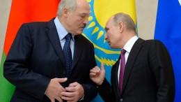 """Lukaschenka: Russland bietet """"umfassende Hilfe"""" an"""