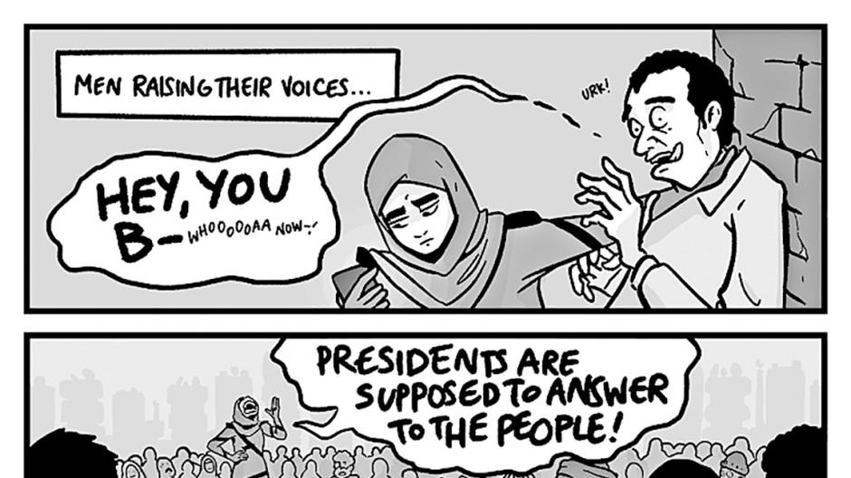 Die arabischen Frauen machen mobil: Die Superheldin Qahera befreit zum Missfallen der Machthaber politische Gefangene.