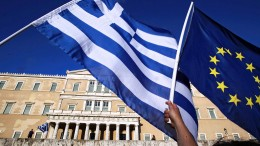 Bernd Lucke: Die ernüchternde Bilanz der Griechenland-Rettung