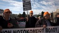 Griechischer Protest gegen die europäische Austeritätspolitik