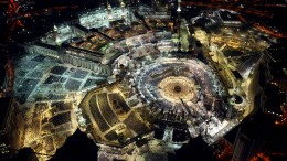 Luxus-Hadsch in Suiten mit Blick auf die Kaaba