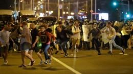 Schwere Zusammenstöße mit Sicherheitskräften