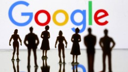 Stellensuche per Google