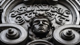 Rocker der Hells Angels wegen Zwangsprostitution verurteilt