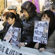 Trauer und Wut: Demonstranten in Tokio geben Ministerpräsident Abe eine Mitschuld an der Ermordung des prominenten Journalisten Kenji Goto.