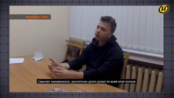 """""""Das ist eine Schande für die belarussische Führung"""""""