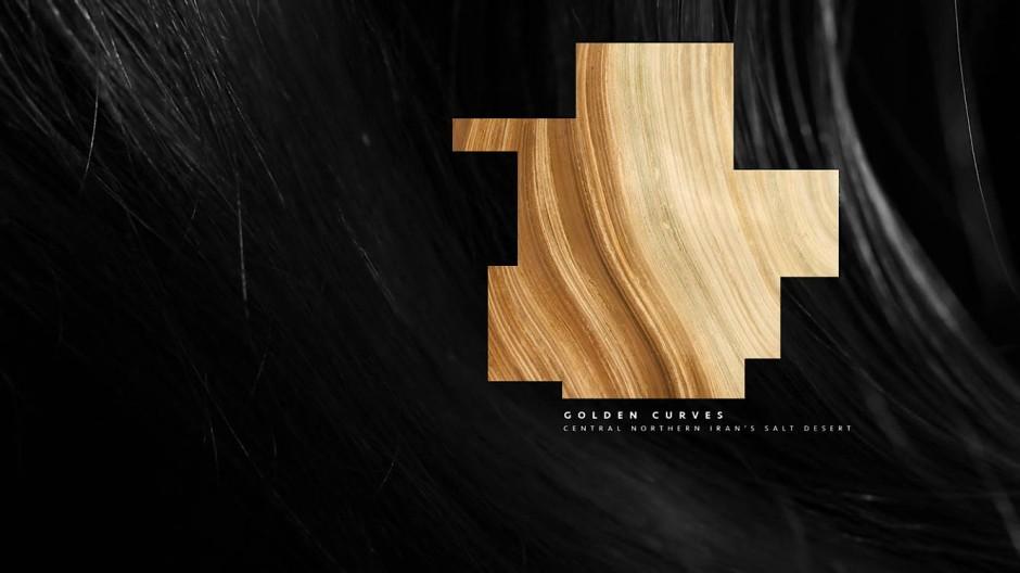 """Screenshot aus dem Video """"Stella"""" - Auf der Erde gibt es Wüsten, die im Luftbild wie Haare wirken."""