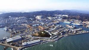 Dutzende Verletzte bei Hochhausbrand in Südkorea