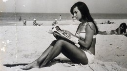 Das Mädchen vom Strand