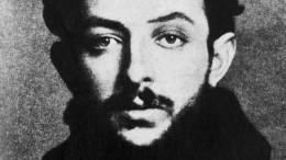Todesurteil für Revolutionär