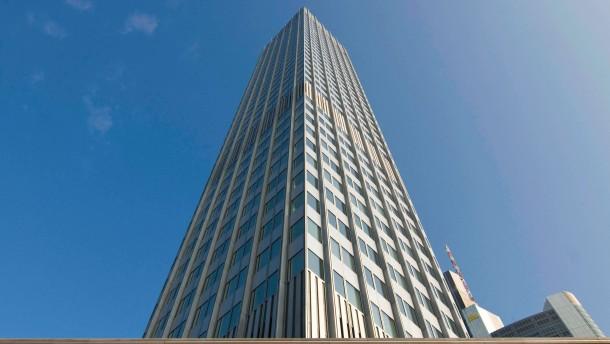 Frankfurt - die hessische Großstadt im Herzen Deutschlands ist die Stadt der Banken und Hochhäuser, auch Mainhattan genannt