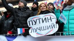 Sieben gegen Putin