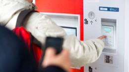 Fahrkartenautomat explodiert, Mann stirbt