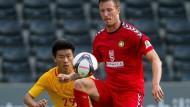 Testspiel zwischen der SG Sonnenhof Großaspach und Chinas U-20-Nationalmannschaft im Juni
