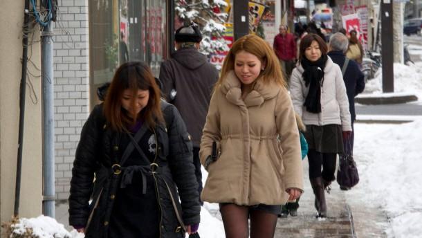 Fukushima City street life
