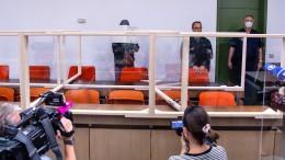 Zwölf Jahre Haft für Vergewaltigung einer Elfjährigen