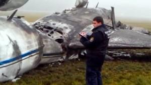 Überwachungskameras sollen Ursache für Flugzeugunfall klären