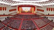Derzeit findet in Nordkorea der erste Parteikongress seit 1980 statt.