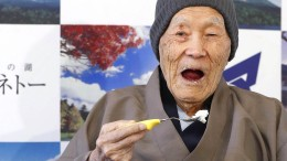 Ältester Mann der Welt gestorben