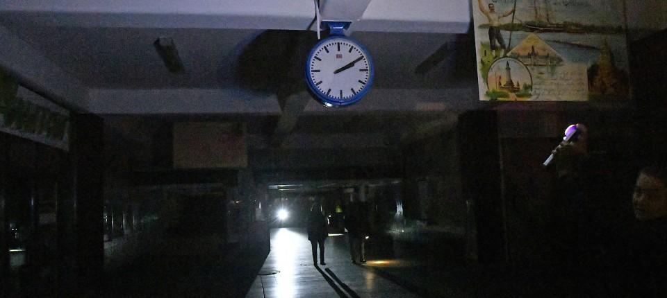 Stromausfall bei Stromausfall