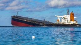 Mauritius fordert Entschädigung von Reederei