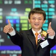Alibaba-Gründer Jack Ma bringt sein Unternehmen an die Börse