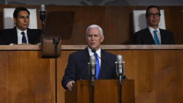 Pence erwägt Botschaftsumzug nach Jerusalem