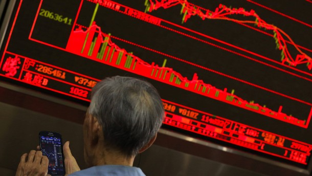 Chinese mainland markets traded lower on Brexit news