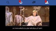 """Merkel-Montage: Die Kanzlerin bringt das Heil auf Facebook. Der arabische Text lautet: """"Geht zu Merkel, weil sie gerecht ist und keinem Menschen Unrecht tut."""""""