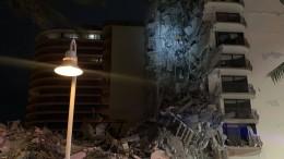 Hochhaus in Florida teilweise eingestürzt