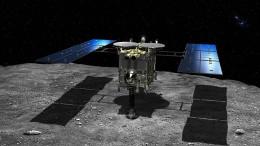 """""""Hayabusa 2"""" wieder auf Asteroid gelandet"""