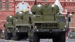 Türkei hat russische Luftabwehrraketen bereits gekauft