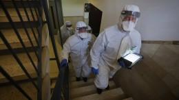 Schon 12.000 Hausbesuche wegen Regelverstößen