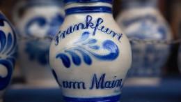 Mit Frankfurt kuscheln und Gießen trinken