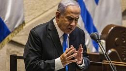 Israels Premierminister Netanjahu abgelöst