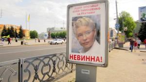 Mordanklage gegen Timoschenko noch vor EM